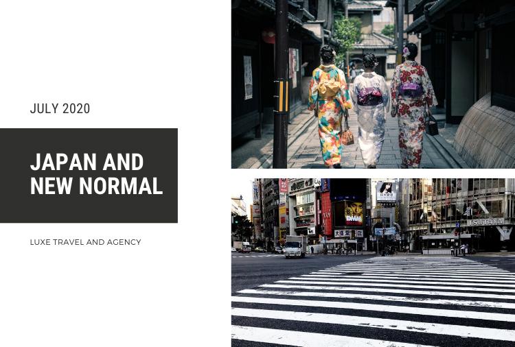 ญี่ปุ่น… ประเทศที่ไปเมื่อไหร่ก็ได้ ไปกี่ครั้งก็ดี ไปทุกทีก็ไม่เคยเบื่อ