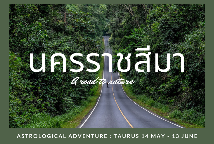 [Taurus หรือ ราศีพฤษภ] เที่ยวไหนดีตามสไตล์ 12 ราศี : Astrological Adventure