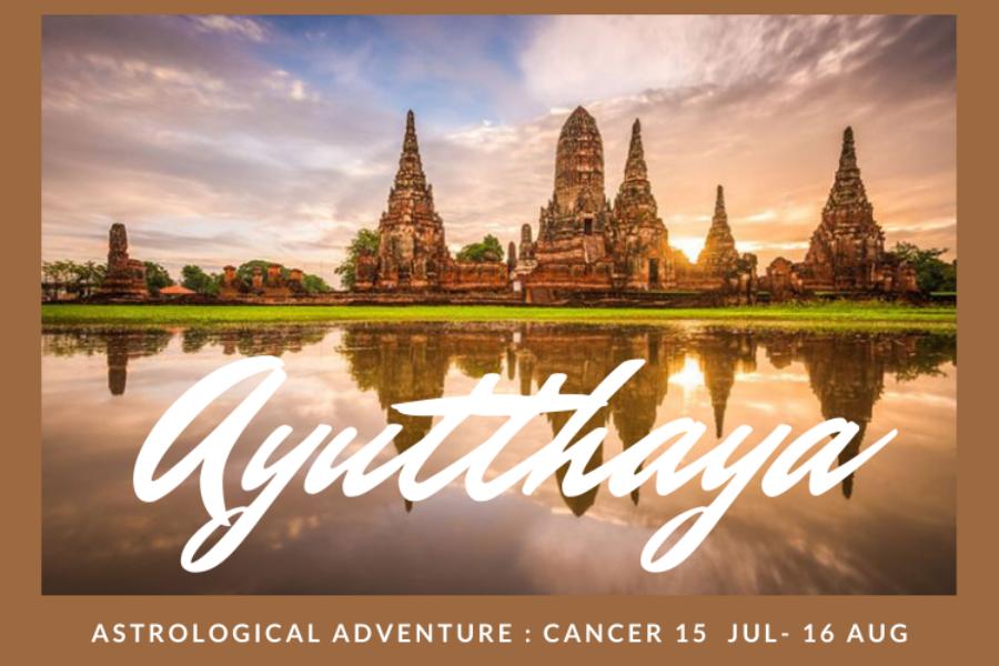 [Cancer หรือ ราศีกรกฎ] เที่ยวไหนดีตามสไตล์ 12 ราศี : Astrological Adventure