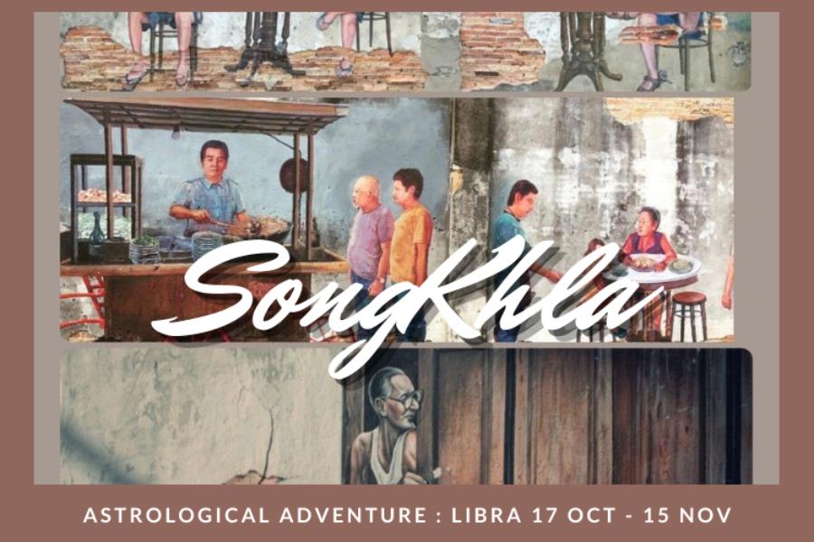 [Libra หรือ ราศีตุลย์] เที่ยวไหนดีตามสไตล์ 12 ราศี : Astrological Adventure