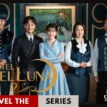 TRAVEL THE SERIES : HOTEL DEL LUNA